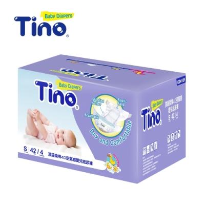 Tino 頂級柔棉4D空氣感嬰兒紙尿褲S號 黏貼型箱購 (42片x4包/箱)