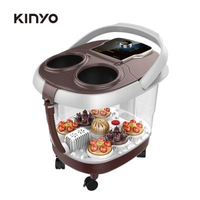 KINYO智能恆溫電動按摩足浴機IFM5008