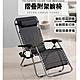 【品質嚴選】25MM圓管無段式高承重透氣休閒躺椅-附置物杯架 product thumbnail 1