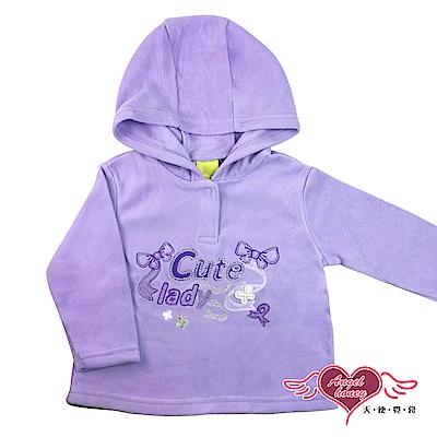 【天使霓裳-童裝】可愛女孩 棉質兒童連帽長袖上衣(淺紫)