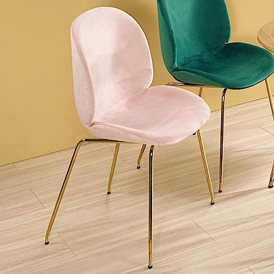Boden-迪麗拉質感絨布面餐椅(三色可選)(二入組合)-55x58x87cm