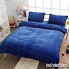 BEDDING-單色無鋪棉法蘭絨雙人床包四件組-天空藍