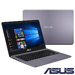 ASUS S410 14吋窄邊框筆電 i5-8250U/256GSSD/4G/灰