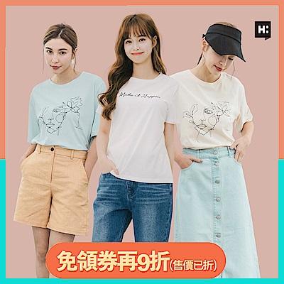 [時時樂限定]H:CONNECT 韓國品牌 女裝 -精選夏日必備T-Shirt- 多款