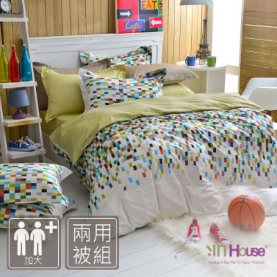 IN HOUSE-情定哥本哈根-300織紗精梳棉兩用被床包組(加大)
