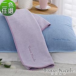 Tonia Nicole東妮寢飾 100%純棉親膚柔眠枕巾(2入)