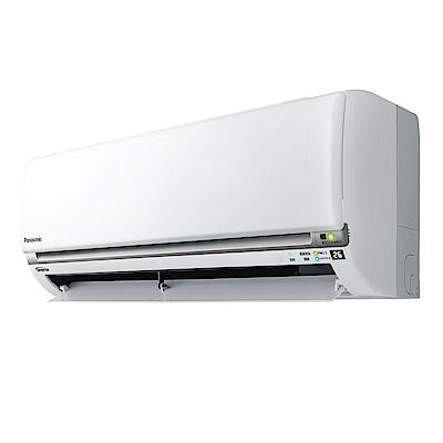 國際牌3.5坪【變頻QX系列R32】冷暖分離式CS-QX22FA2/CU-QX22FHA2
