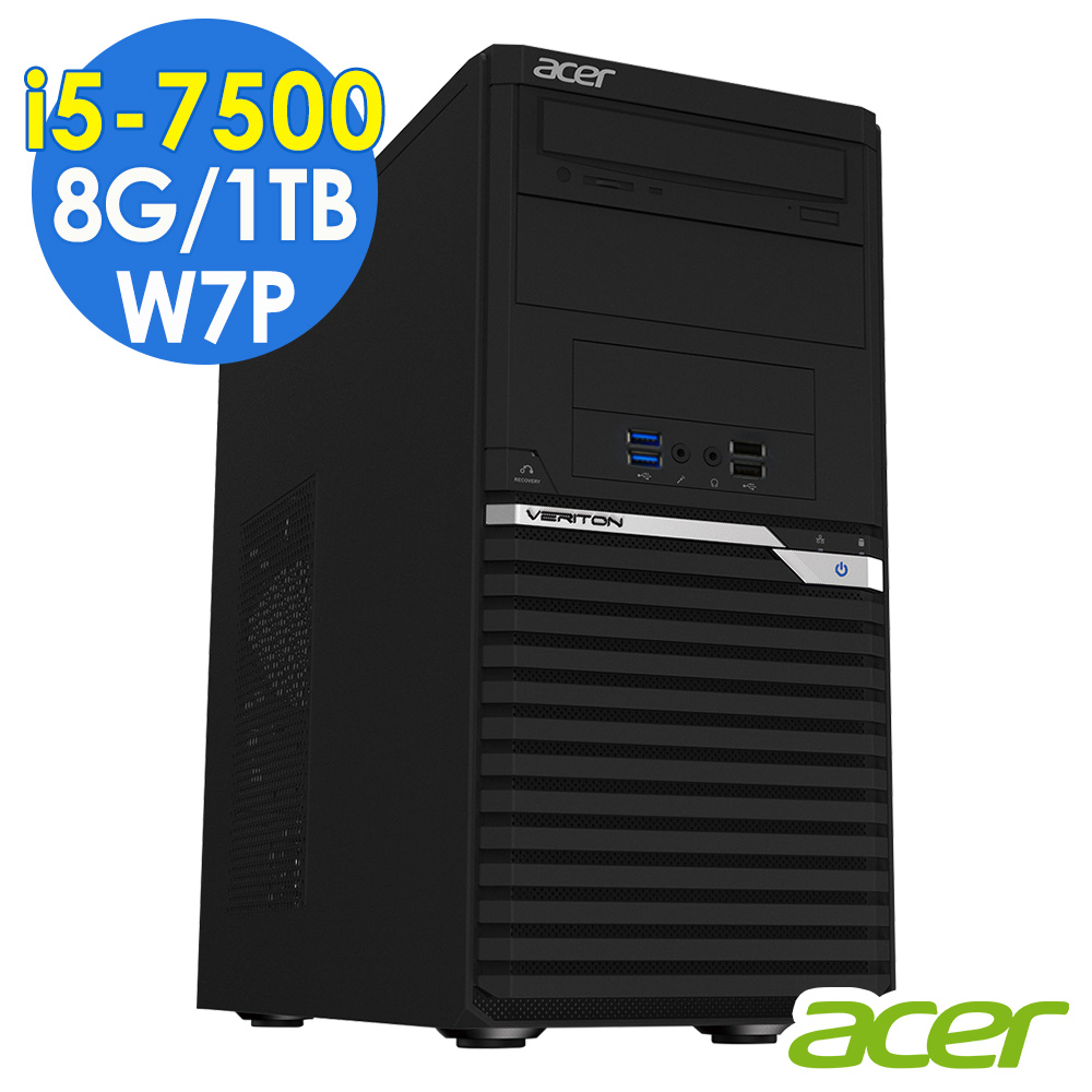 ACER VM2640G i5-7500/8G/1TB/W7P