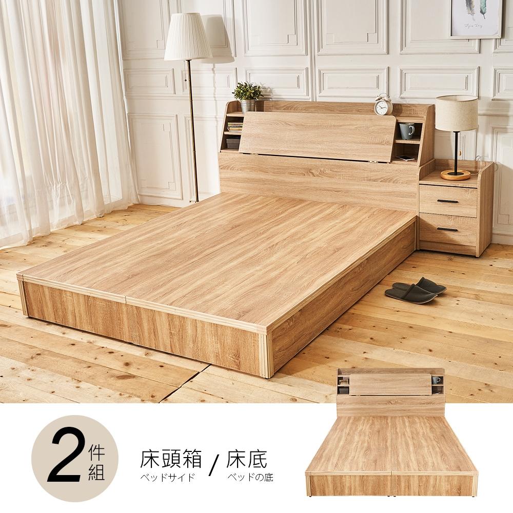 時尚屋 亞伯特6尺床箱型加大雙人床 寬182.6x深217x高88公分