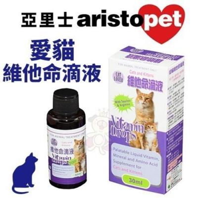 澳洲Vitamin Drops CAT LOVER 亞里士-愛貓維他命滴液 30ml 兩入組