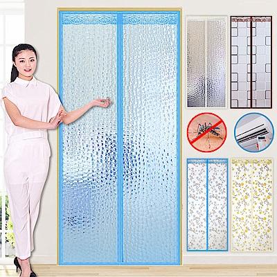 EZlife防冷氣外洩防蚊魔術貼門簾贈壁掛式收納盒