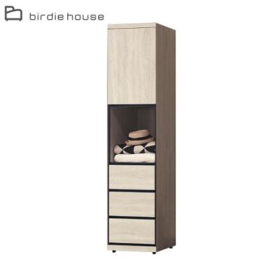 柏蒂家居-巴瑞亞1.5尺一門三抽衣櫃-45x57x202cm