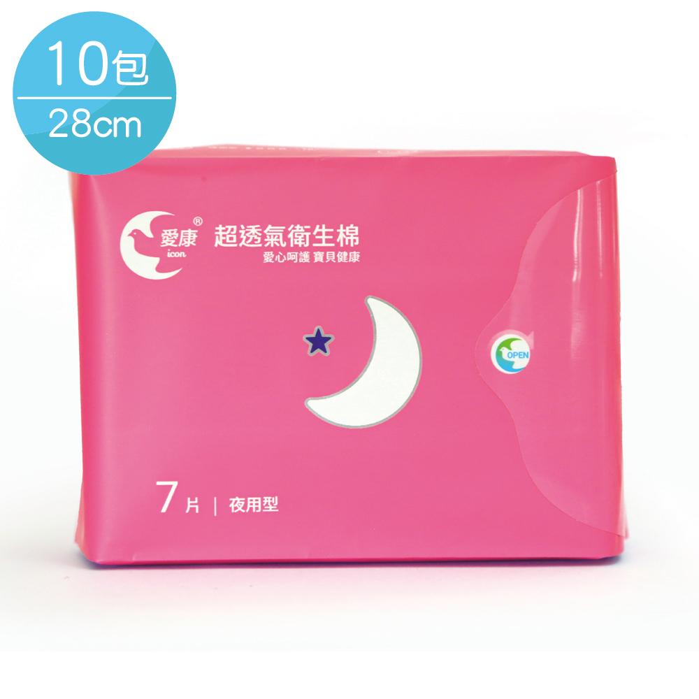 愛康 超透氣衛生棉 夜用型28cm 7片x10包/組
