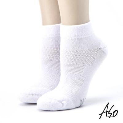 A.S.O長效抑菌系列-素面氣墊短襪-白色