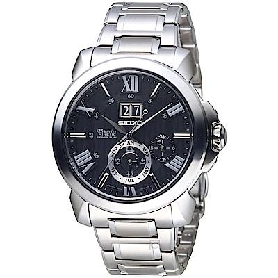 SEIKO PREMIER 人動電能萬年曆腕錶 7D56-0A0ED  SNP141J1