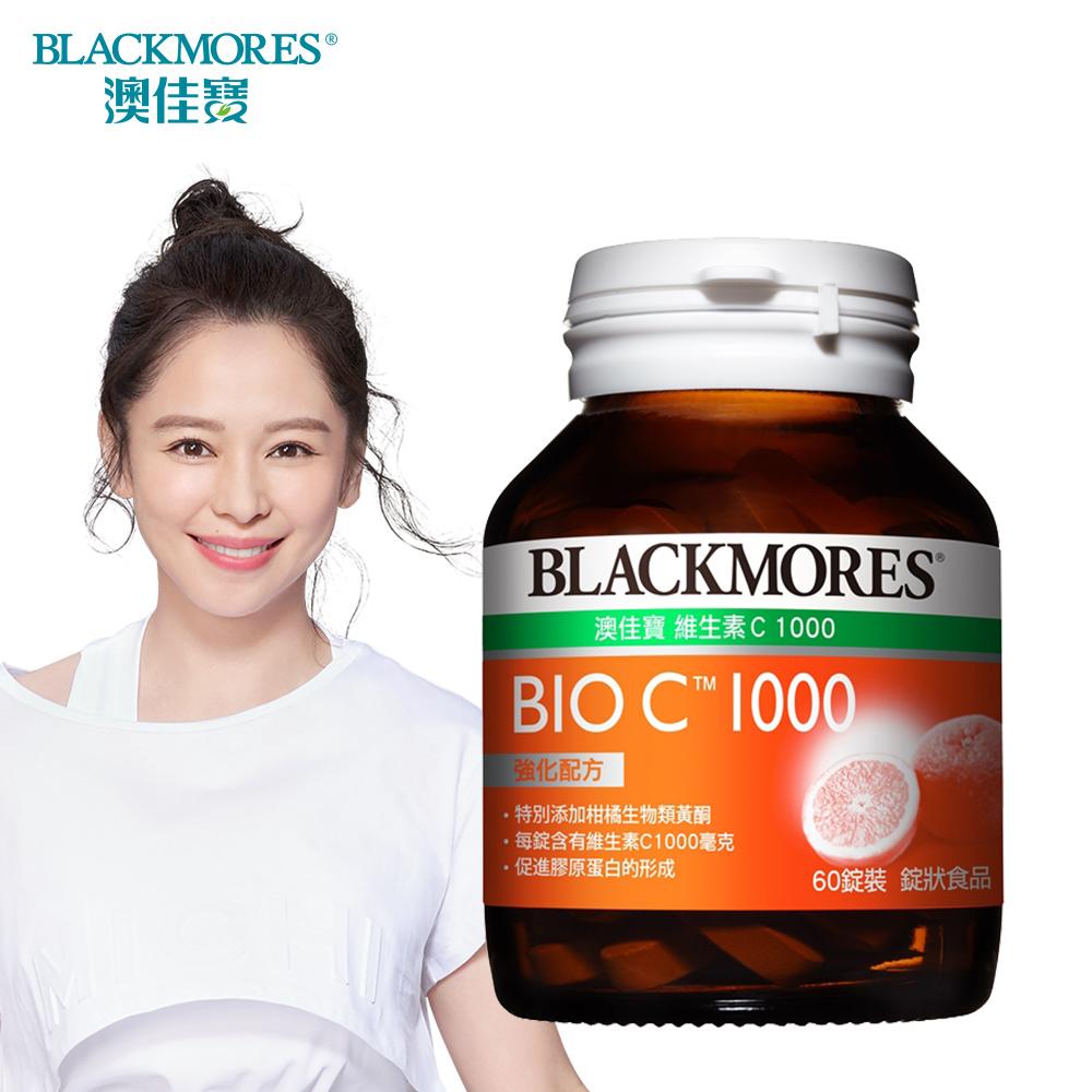 (時時樂)澳佳寶 Blackmores 維生素 C 1000 (60錠)[3入組]