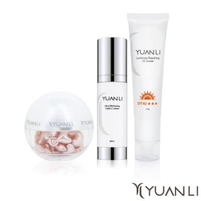 YUANLI願麗 膠囊逆齡舒緩保濕30入+極效美白乳80mL+修護CC精華乳50g升級版