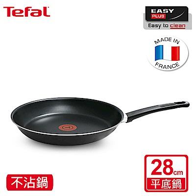 Tefal法國特福 首選系列28CM不沾平底鍋(快)
