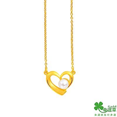 幸運草 愛的形狀黃金/珍珠鎖骨項鍊