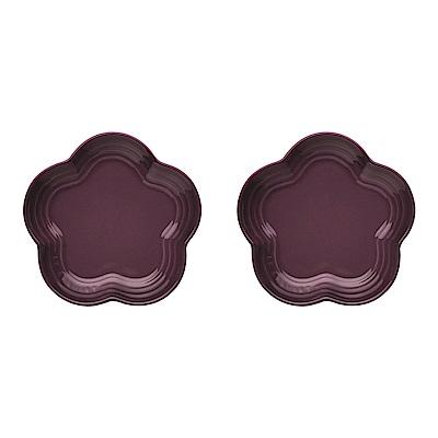 LE CREUSET 瓷器花型淺盤 (小) 2入 (葡萄紫)