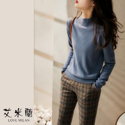 艾米蘭-韓版優雅百搭半高領針織上衣-5色(S-XL)