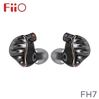 【FiiO】FH7 一圈四鐵五單元MMCX單晶銅鍍銀可換線耳機