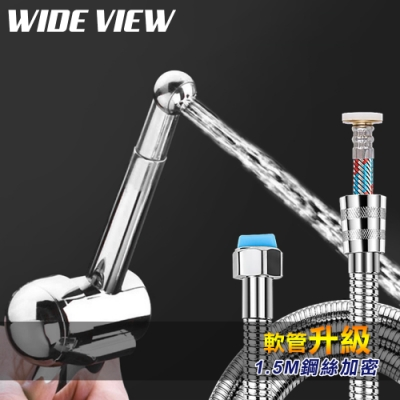 WIDE VIEW 1.5M七孔免治水療洗淨噴槍蛇管組(US-SH03-NP)