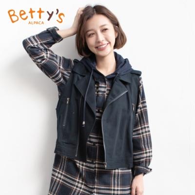 betty's貝蒂思 兩件式無袖背心+長版連帽上衣(深藍)