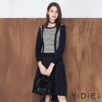 【YIDIE衣蝶】橫條異材質拼接假兩件吊帶洋裝