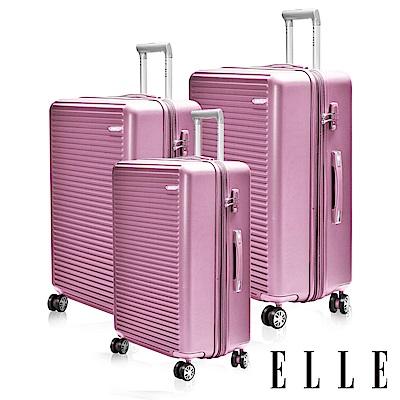 福利品 ELLE 裸鑽刻紋系列-20+24+28吋經典橫條紋ABS霧面防刮旅行箱-塵霧玫瑰