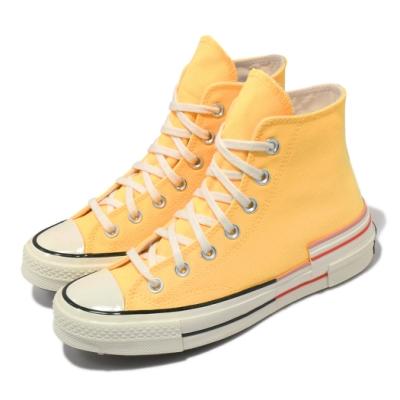 Converse 休閒鞋 All Star 高筒 穿搭 女鞋 基本款 簡約 舒適 三星黑標 帆布 黃 白 570787C