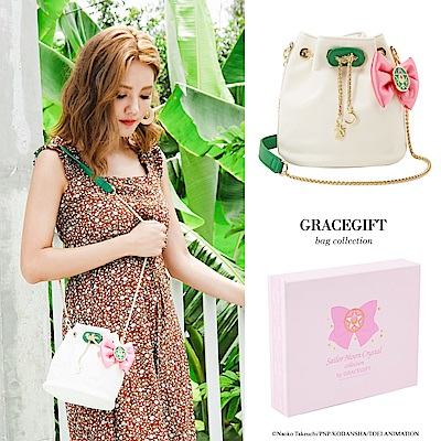 Grace gift-美少女戰士變身器領結鍊條水桶包 綠