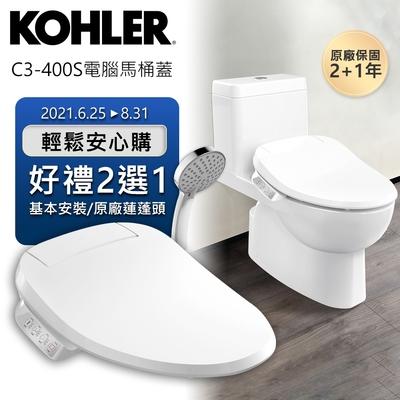 KOHLER C3-400S 電腦免治馬桶蓋(瞬熱出水/三檔溫控/不鏽鋼噴嘴)