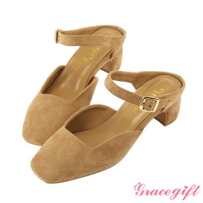 Grace gift X Wei-聯名方頭繫帶後空跟鞋 杏