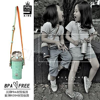 韓國PURENINE 兒童彈蓋隨身多功能保溫杯290ML(附杯套+背帶)-湖綠皮套+灰蓋瓶