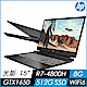 HP 光影 Pavilion Gaming 15-ec1006AX 15吋電競筆電(R7-4800H/GTX1650-4G/8G/512G SSD/Win10) product thumbnail 1