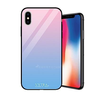 VXTRA iPhone Xs / X 5.8吋共用 玻璃鏡面防滑全包保護殼(星河紫)