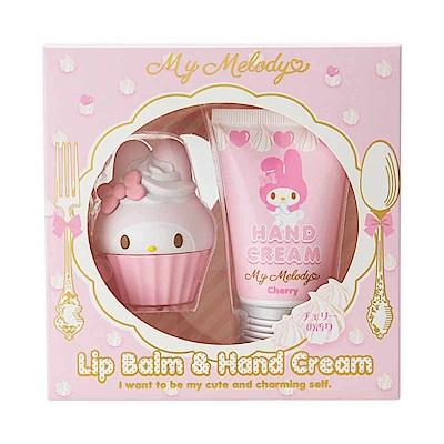 Sanrio 美樂蒂甜點系香氛保濕造型護唇膏&護手霜禮盒組(櫻桃香)