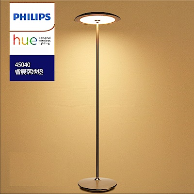 【飛利浦 PHILIPS】Hue 45040 Muscari 睿晨LED 15W 智能立燈