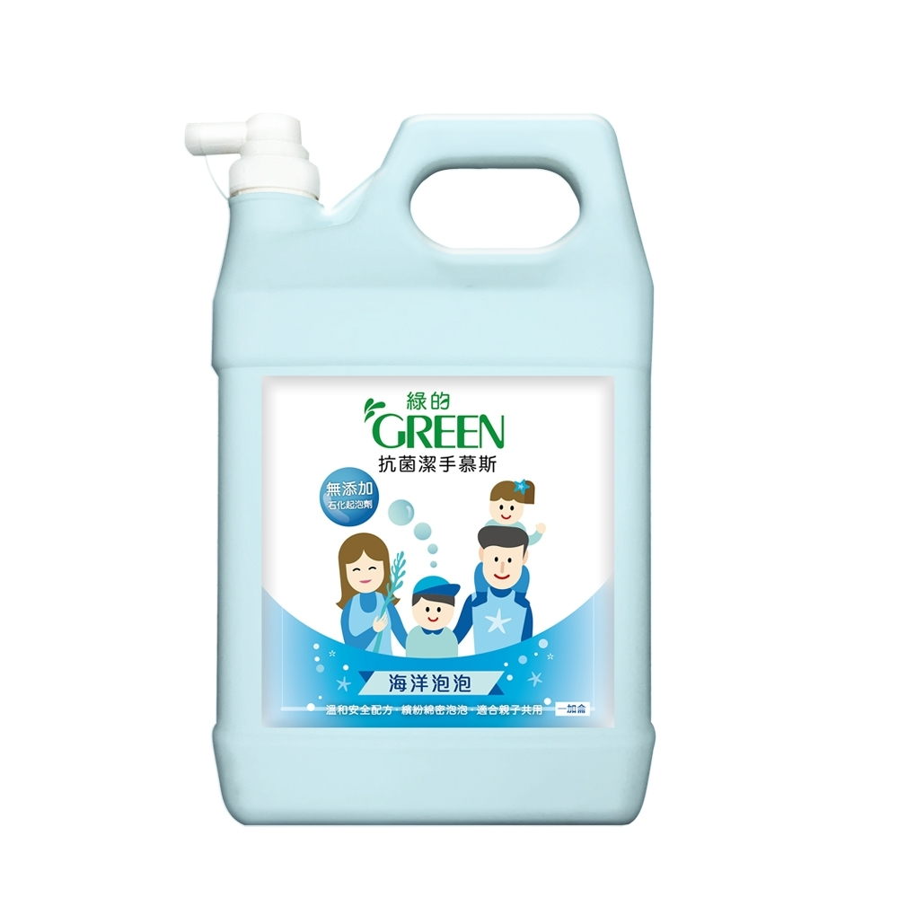 綠的GREEN 抗菌潔手慕斯加侖桶3800ml(海洋泡泡)