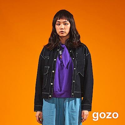 gozo 配色壓線棉質造型短外套(二色)