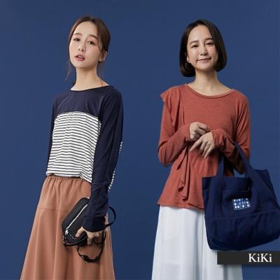 【KiKi】優雅質感長袖-上衣(條紋A款/波浪B款)