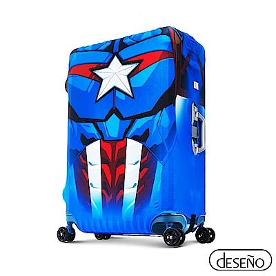 漫威英雄造型防刮彈性布行李箱箱套M(美國隊長)