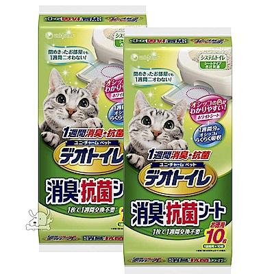 日本Unicharm消臭大師 一周間消臭抗菌貓尿墊 10片入 2包組