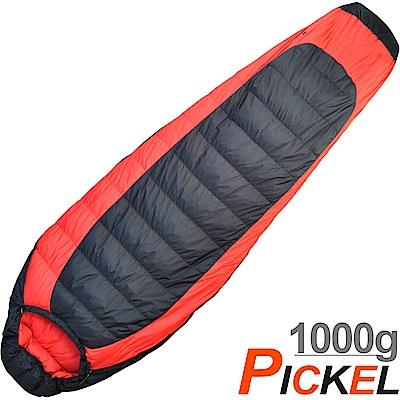 Pickel 億大 700FP立體羽絨睡袋(1000g-紅色) 適溫-15°C 露營睡袋