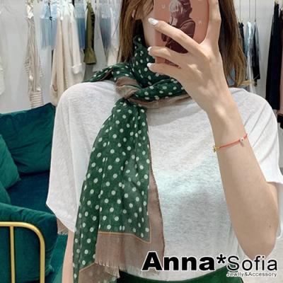 AnnaSofia 波點框邊毛邊 棉麻披肩圍巾(綠系)