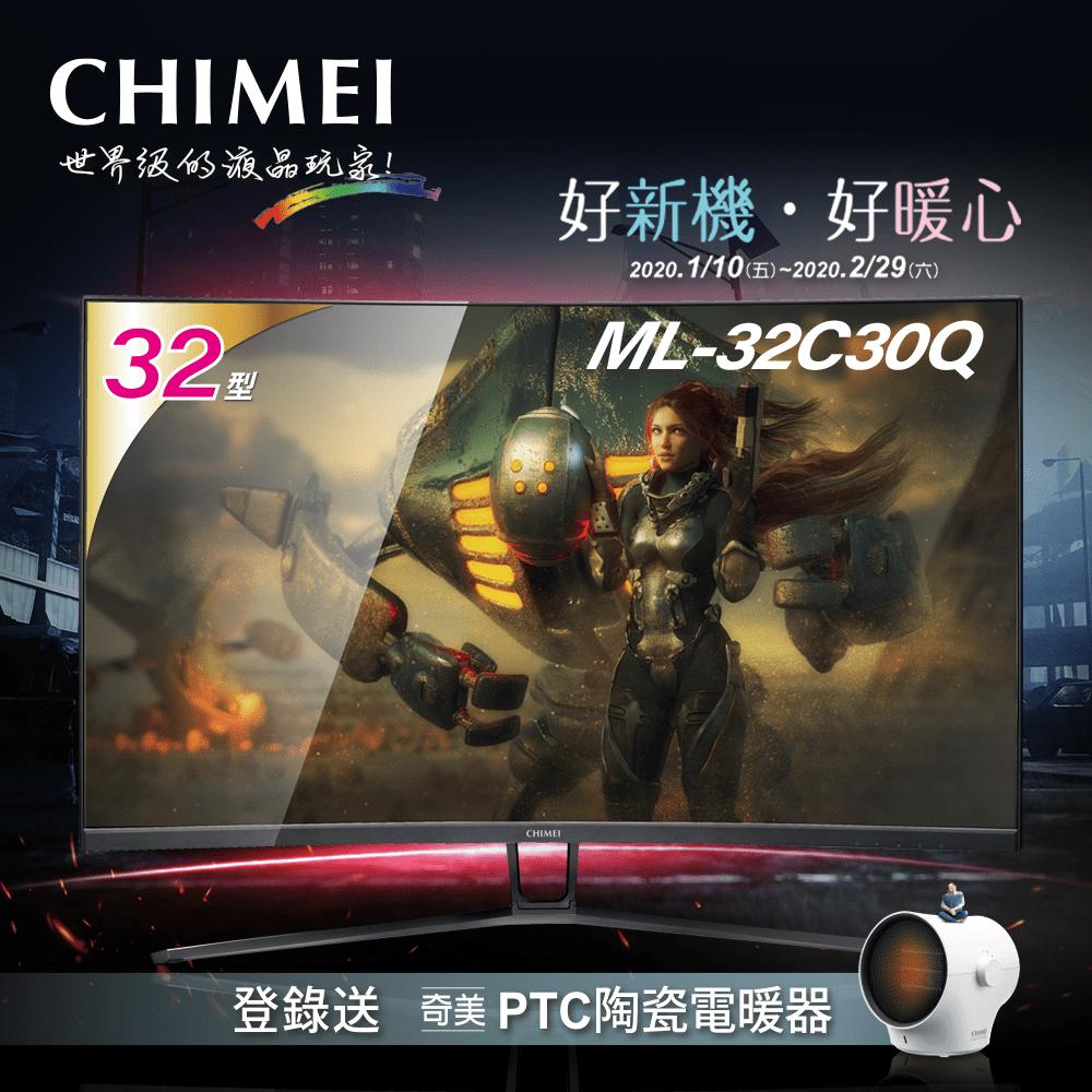 奇美CHIMEI 32型 QHD曲面電競螢幕 ML-32C30Q