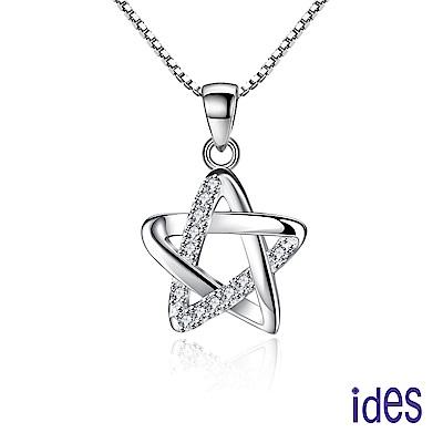 ides愛蒂思 輕珠寶設計款晶鑽項鍊/小星星