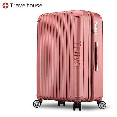 Travelhouse 戀夏圓舞曲 24吋平面式箱紋設計行李箱(玫瑰金)