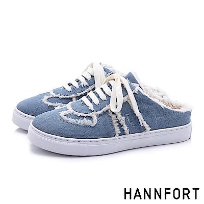 HANNFORT CAMPUS 率性毛毛丹寧厚底穆勒鞋-女-藍色(8H)